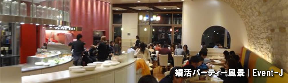 栃木スタッフのブログ   Event-J